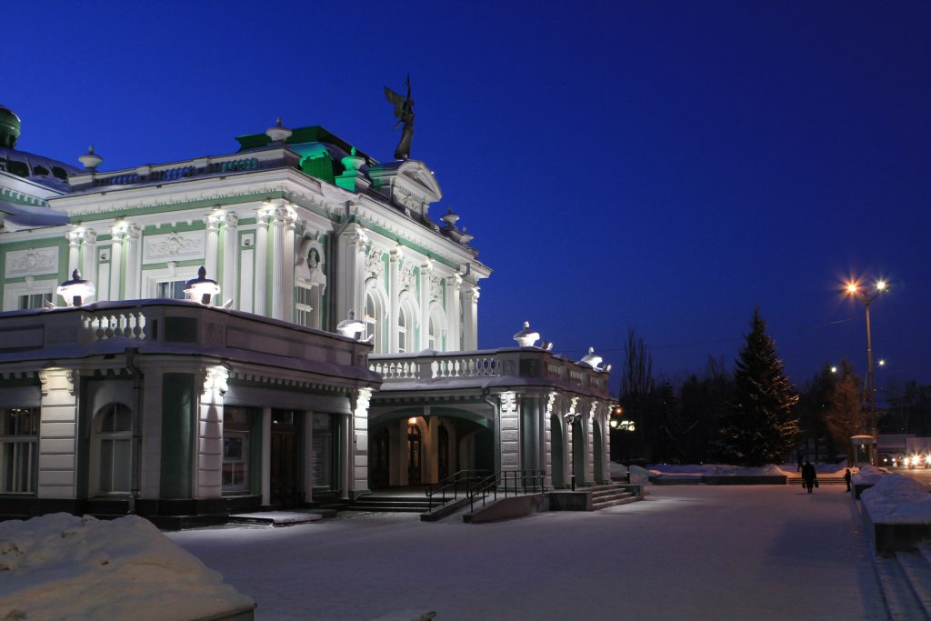 Сибирь Омск - театр в центре города