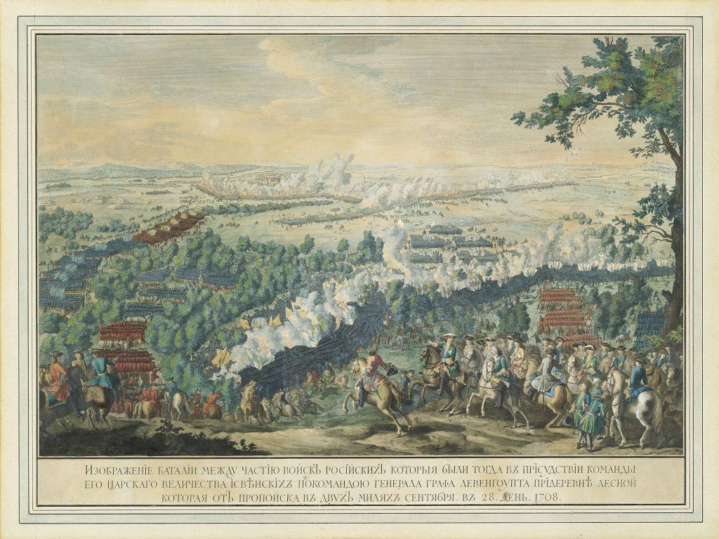 Гравюра Северной войны - Битва при Лесной