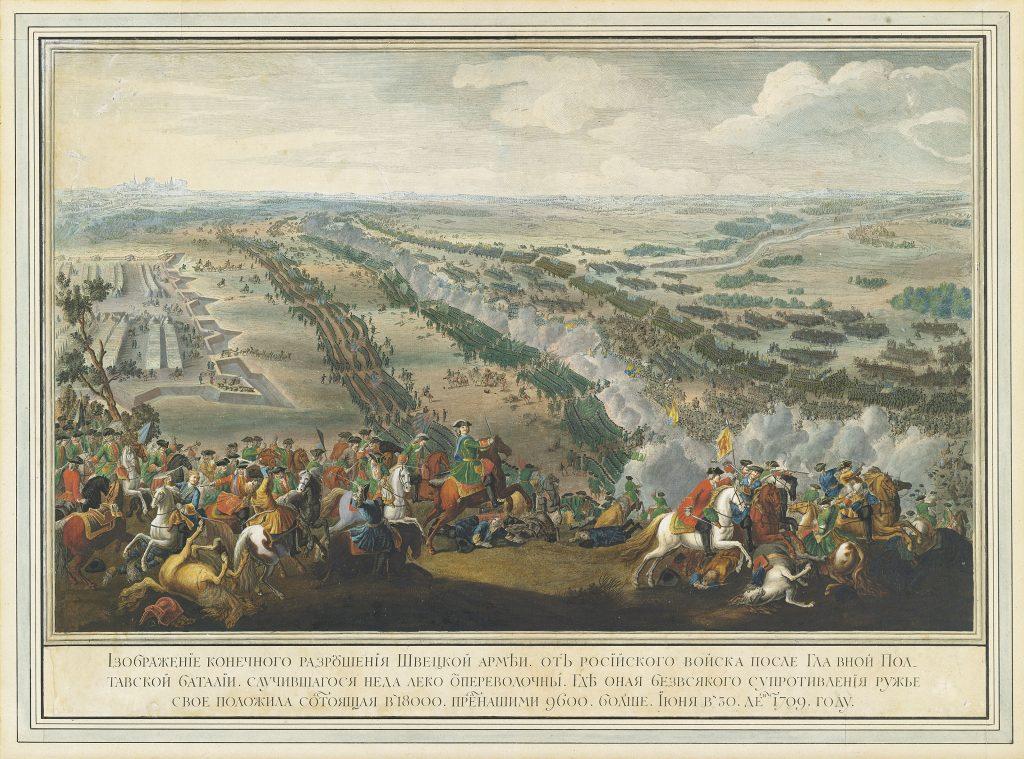 Полтавская битва 1709 года гравюра