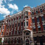 Улица Пушкинская город Харьков фото