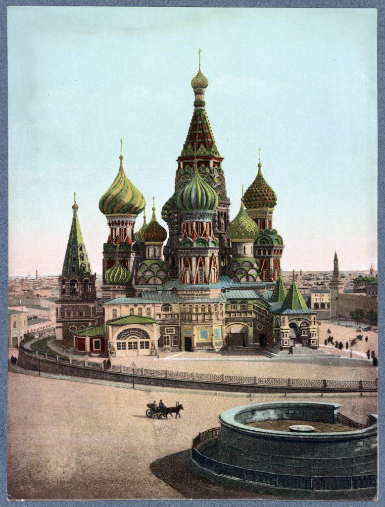 Храм Василия Блаженного и Красная площадь, Москва ретро фото