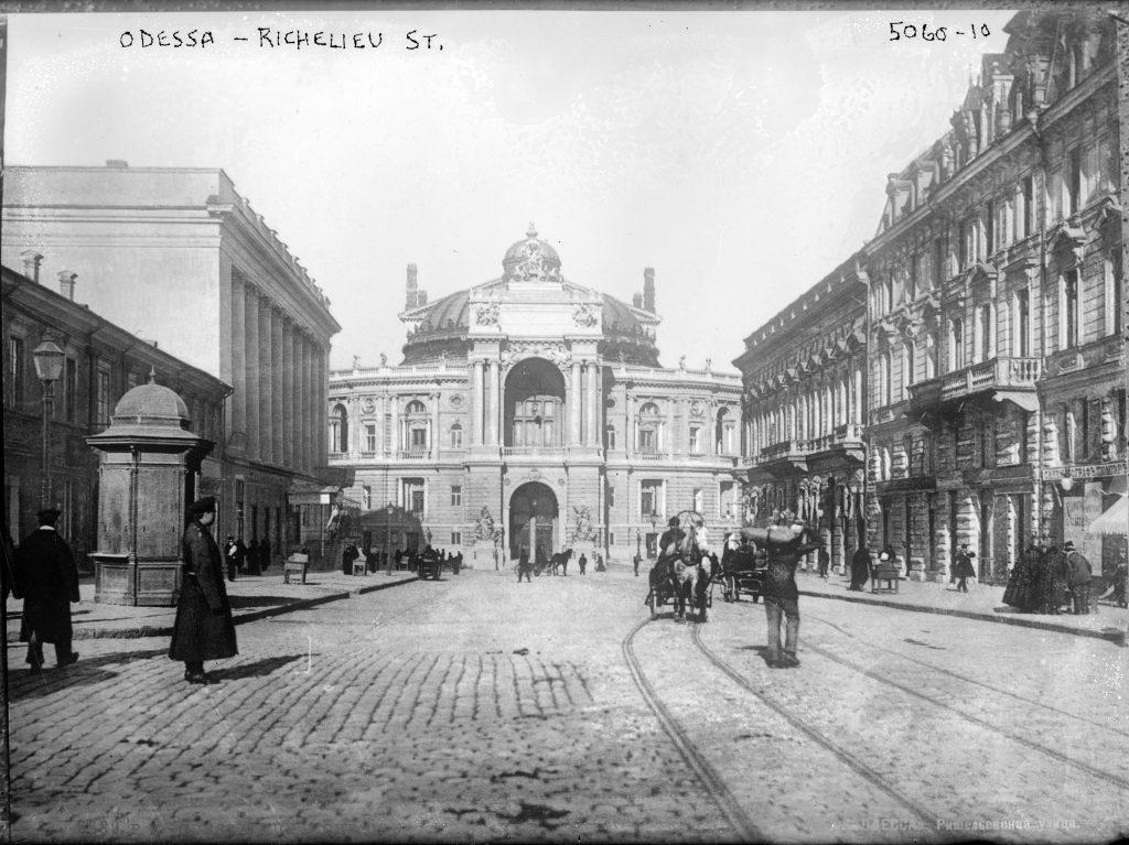 Улица Ришелье в Одессе в начале 20 века