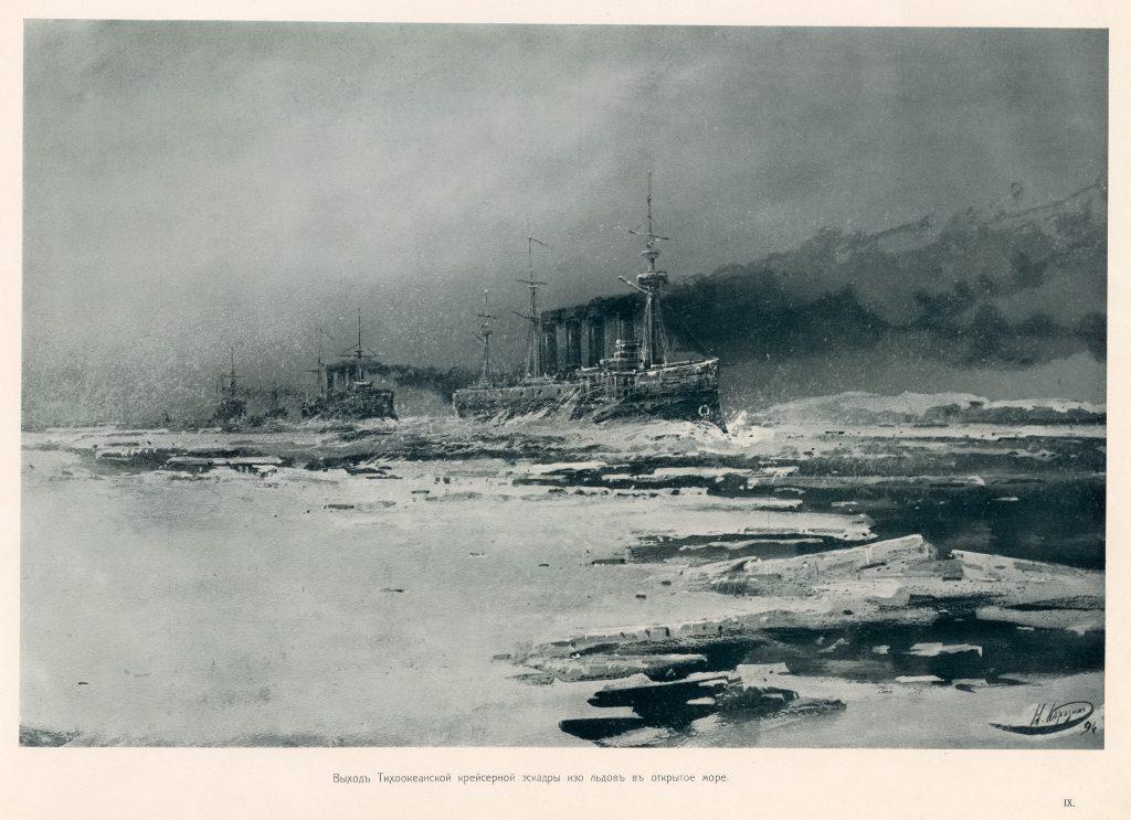 Русско-японская война - тихоокеанская эскадра в море