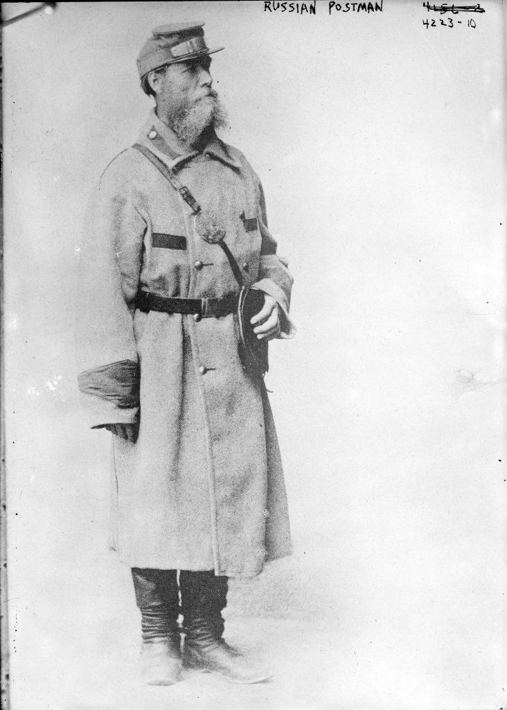 Фото русского почтальона начала 20 века