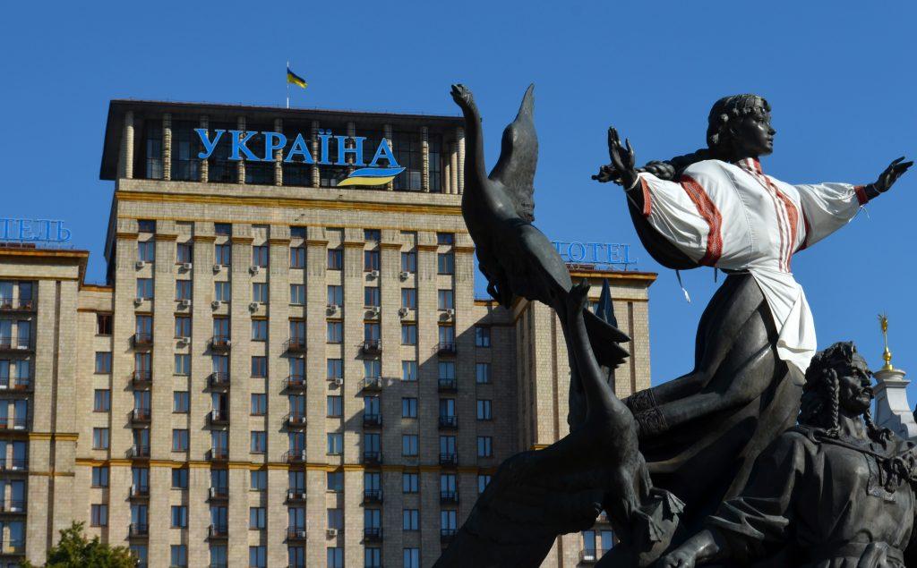 Отель Украина на Майдане Незалежности