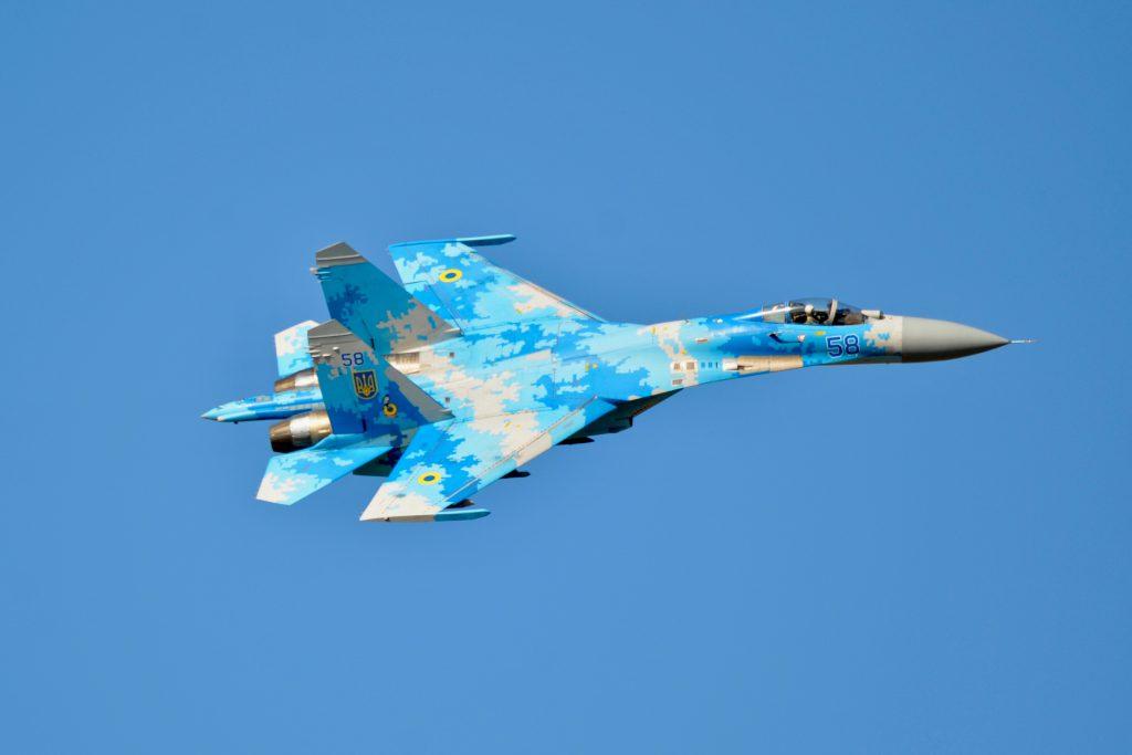 Украинский военный истребитель