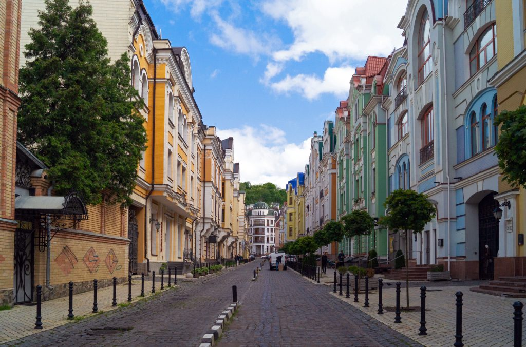 Фото улицы Киева - район Воздвиженка