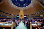 Фото Генеральной Ассамблеи ООН