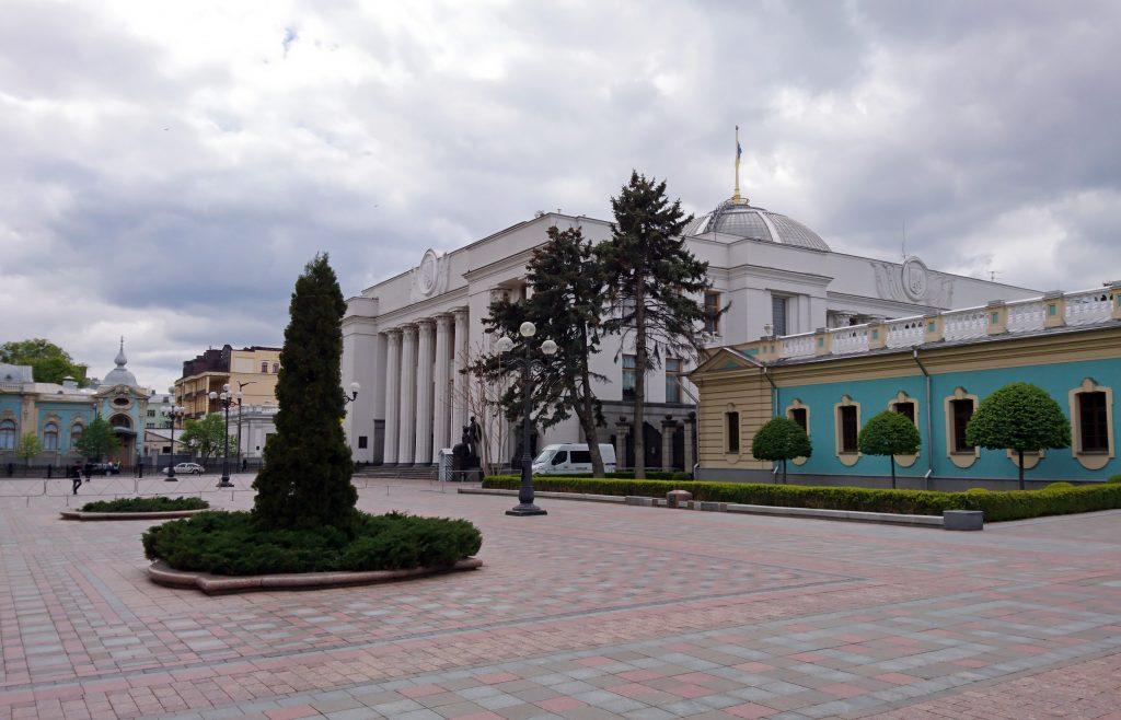 Парламент - Верховна Рада Украины (Верховная Рада)