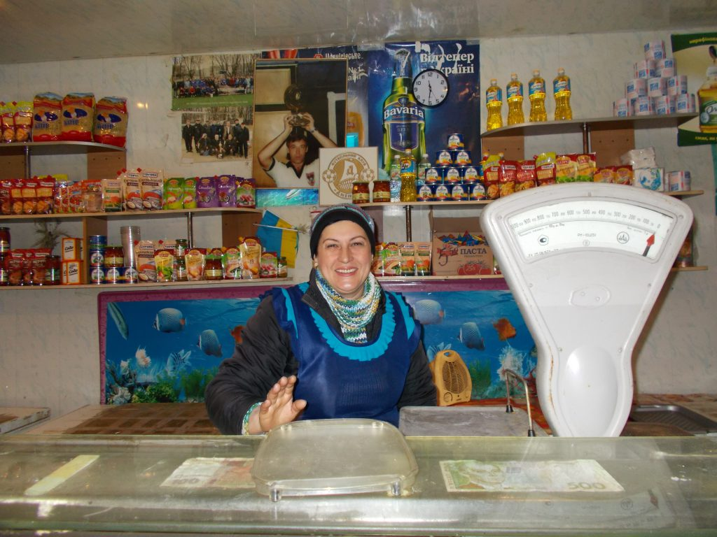 Фото магазина в советском стиле